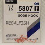 Carlige Regal Fish Sode Hook Nr 12 10Buc