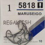 Carlige Regal Fish Maruseigo Nr1 10/Buc