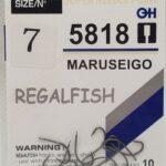 Carlige Regal Fish Maruseigo Nr 7 10Buc