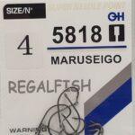 Carlige Regal Fish Maruseigo Nr 4 10Buc