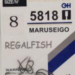 Carlige Regal Fish Maruseigo Nr 8 10 Buc
