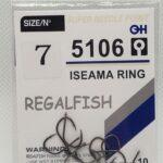 Carlige Regal Fish Iseama Ring Nr 7 10Buc
