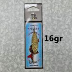 Lingurita Oscilanta Auriu - 16G/5.5Cm