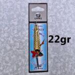 Lingurita Oscilanta Auriu - 22G/7Cm