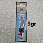 Lingurita Oscilanta Silver - 9G/6Cm