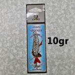 Lingurita Oscilanta Silver - 10G/6.5Cm