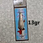 Lingurita Oscilanta Argintiu - 13G/6Cm