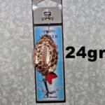 Lingurita Oscilanta Cupru - 24G/6.5Cm