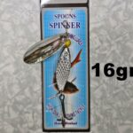 Lingurita Rotativa Silver - 16G/6Cm